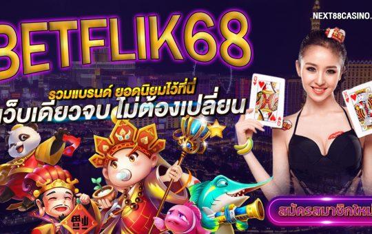 betflix68